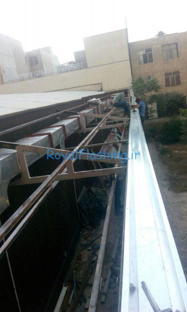 پروژه تهران