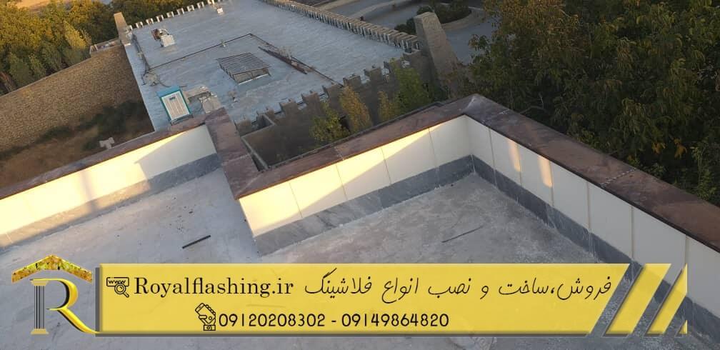 فلاشینگ بام پروژه ضیاءآباد تاکستان